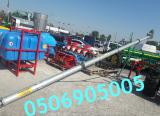 Покупайте шнековый зернометатель Kul-met. 8 м, 18 -20 т/ч. Фото с площадки.
