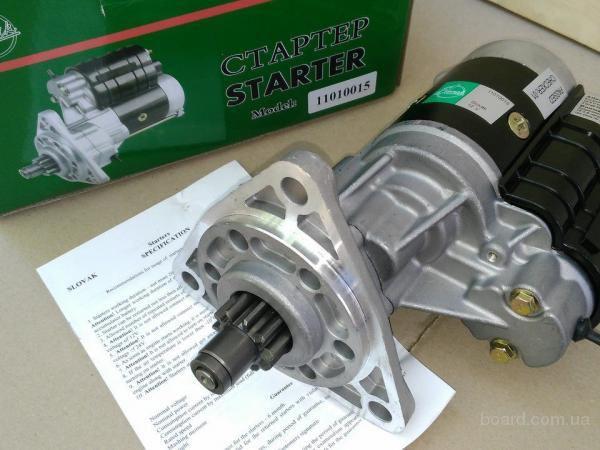 Стартер МТЗ с редуктором 24В 4,5 кВт: продажа, цена в.