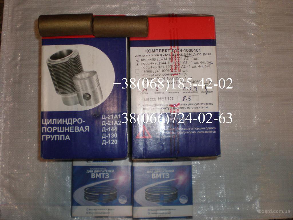 Купить Поршень МТЗ-80   МТЗ-82   Д-240   Д-242   Д-243   4.