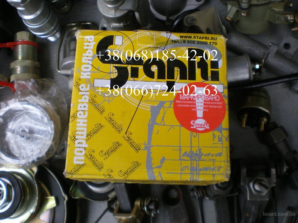 Гидроцилиндр рулевого управления на мтз – купить в Шумерле.