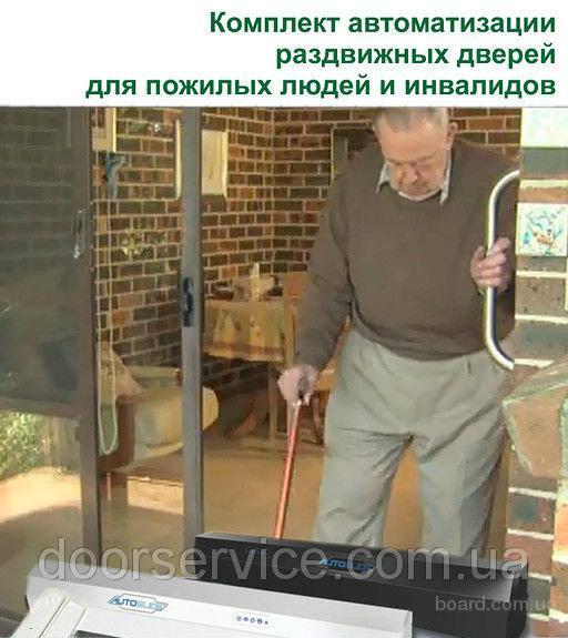 Автоматические двери для клиник