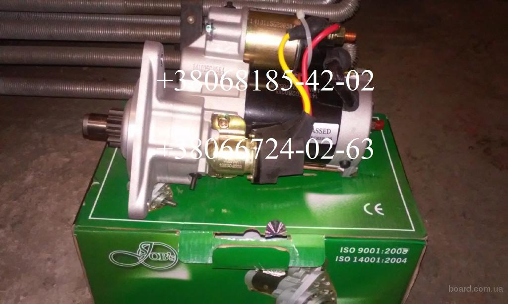 Купить Стартер МТЗ (Jubana) 12.3708101, цена, фото, отзывы