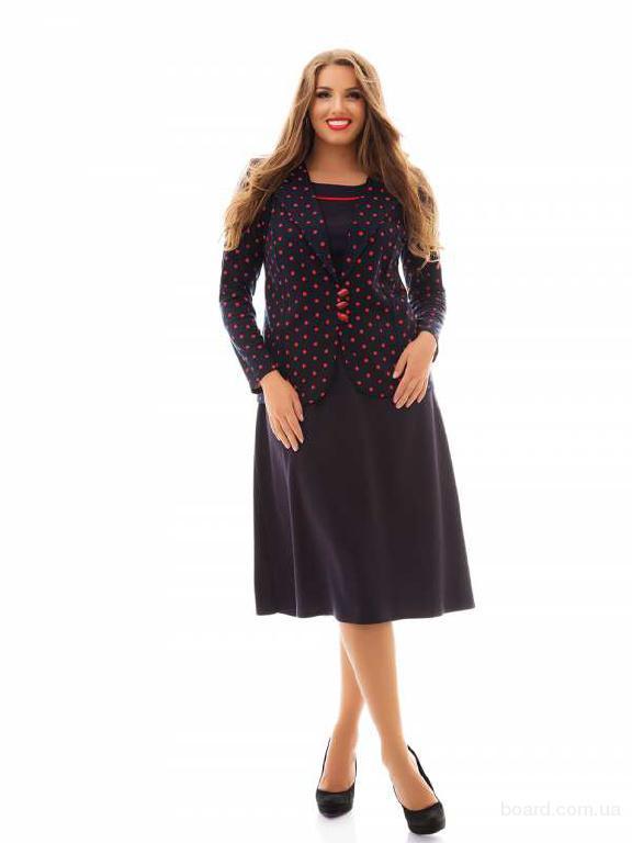 Качественная одежда купить женская