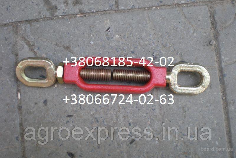 Стяжка А 61.04.04.00 МТЗ-80,МТЗ-82 (украина) : продажа.