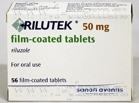 Продам Недорого Рилутек №56 таблетки.