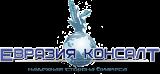 Ведение бухгалтерского и налогового учета от компании «Евразия Консалт»