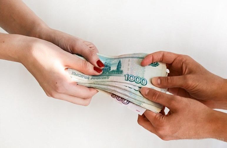 Кредит наличными. Помощь в получении в любой сложной ситуации.