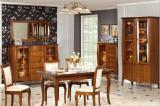 Продам Меблі Таранко – це величезний вибір віталень, їдалень, меблів для спалень і кабінетів, а також столи,