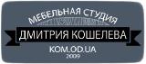 Изготовление шкафов-купе на заказ в Одессе и области