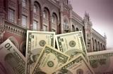 Официальный курс валют НБУ, новости финансов на портале Минфин