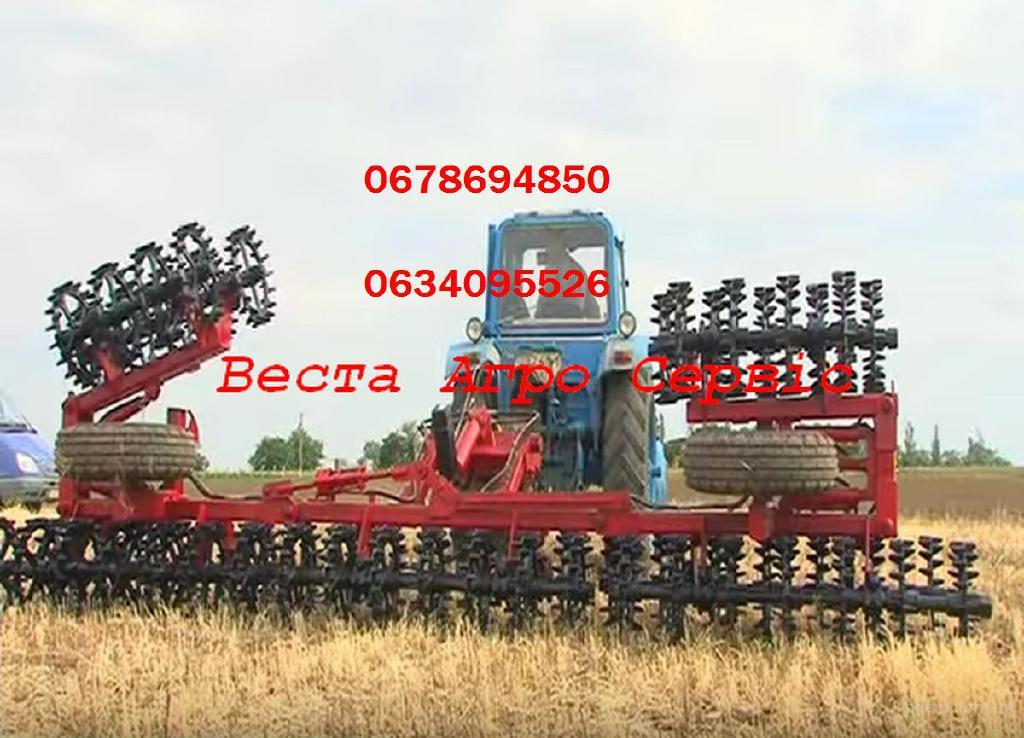 Трактор Николаев: продажа. - olx.ua