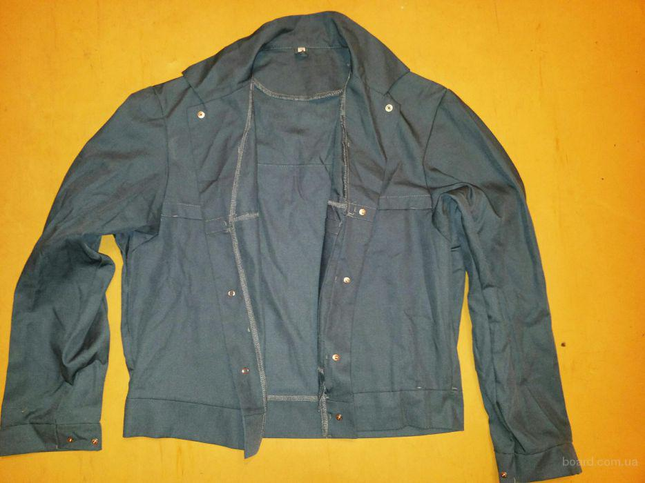 Рубашки Куртки Купить