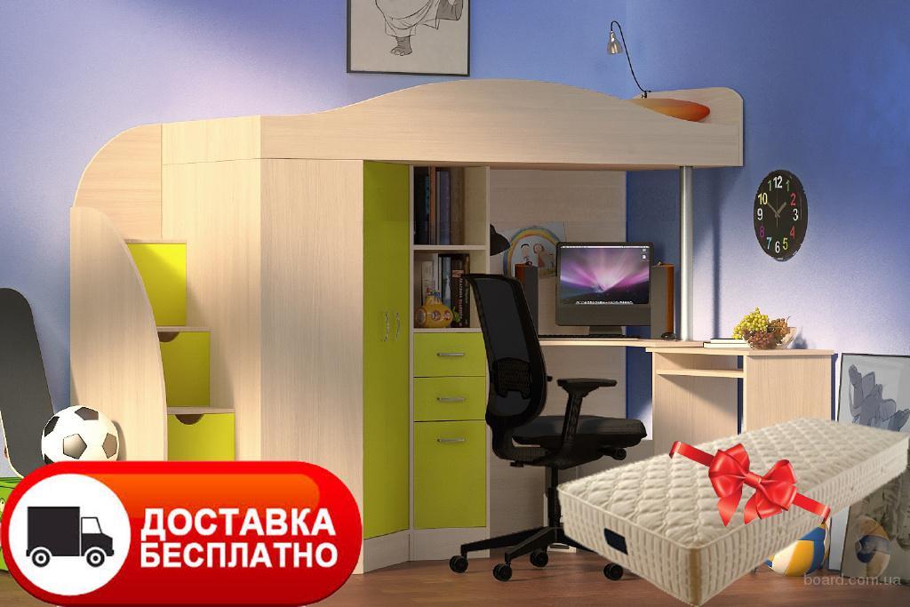 Двухъярусная кровать со Столом по Украине Бесплатно!