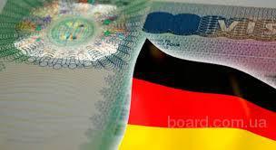 Німецькі робочі візи.