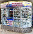 Оригинальные ключи Mottura в Одессе