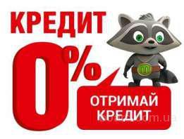 Без залога, быстро - кредит наличными в Кировограде