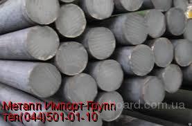 Круг горячекатанный 100 мм сталь 9ХС