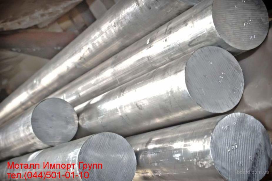 Круг стальной 160 мм сталь 9ХС горячекатанный