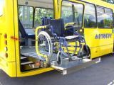 Автобус школьный Аtaman D093S4 - инвалид