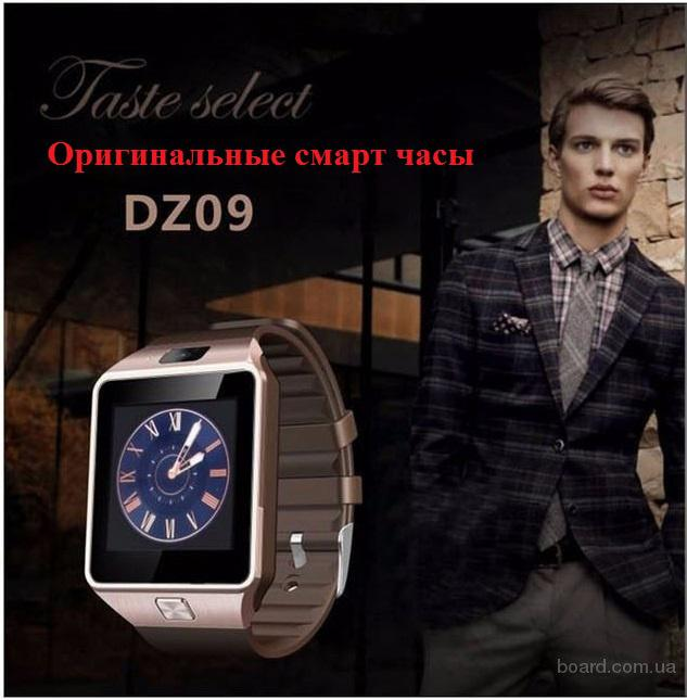 Elough DZ09 Smart Watch Bluetooth Смарт часы Поддержка Sim карта TF карта Видеокамера противоударные влагозащищенные ЖК-экран, 1.56""