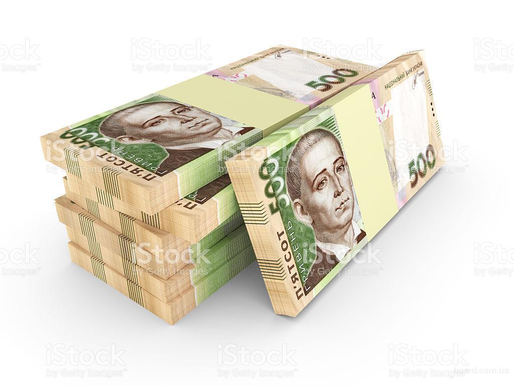 Деньги в долг винница