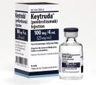 Продам Keytruda Кейтруда 100 мг недорого