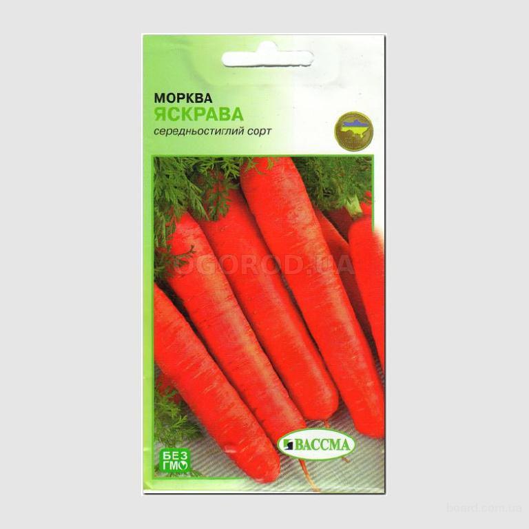 Семена моркови «Яскрава»