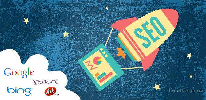 Продвижение Вашего сайта в поисковых системах.Дёшево.