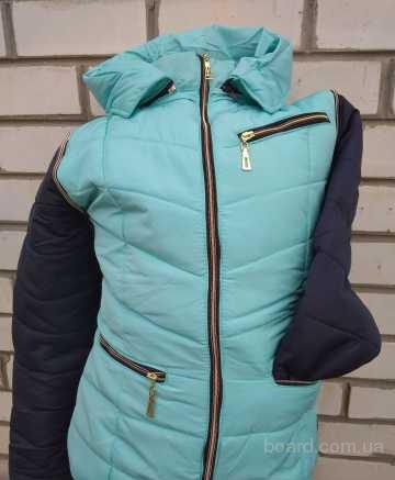 Женская куртка(рукава съемные)