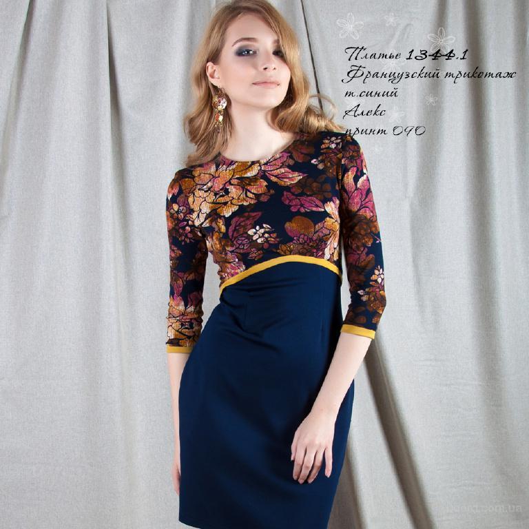 Женская одежда мармелад оптом