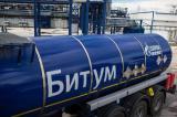 Битум дорожный БНД 60х70 ,БНД 60х90, БНД 90х130 фасованный в Биг-Бегах до 1000 кг. на экспорт по воде.