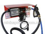 Заправочные модули для перекачки бензина, дизеля, масла. Качественные,по лучшей цене