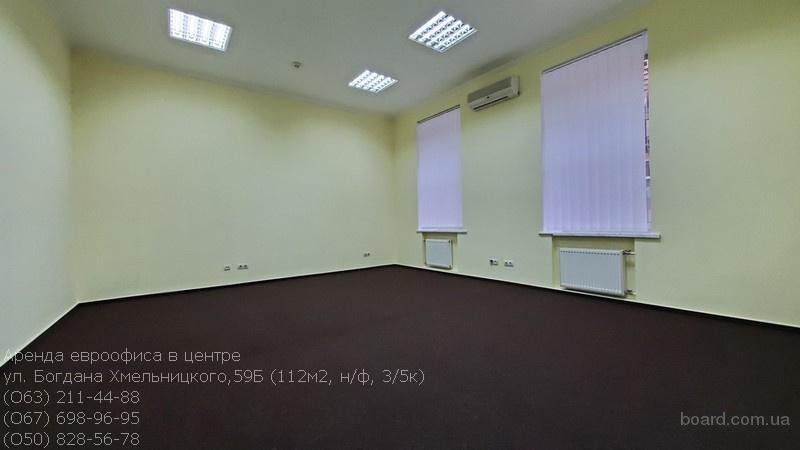 Аренда офиса 113м2 в центре Киева. Без %