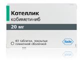 Котеллик, Cotellic (кобиметениб,соbimetinib) таблетки покрытые пленочной оболочкой 20мг 63шт. Ф. Хоффманн-Ля Рош