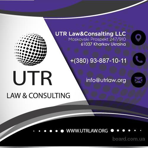 Абонентское юридическое обслуживание бизнеса