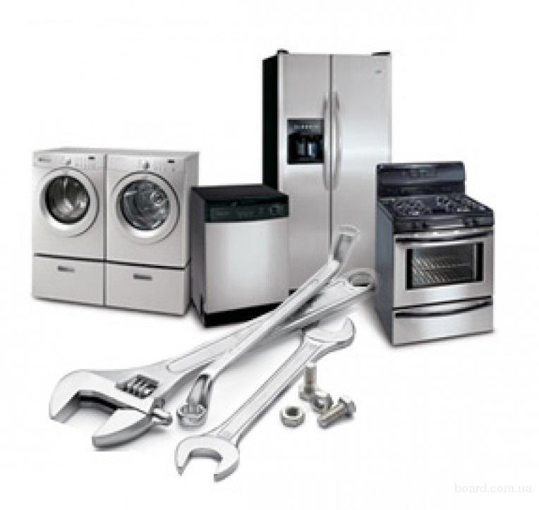 Лендинг ремонт стиральных машин и холодильников