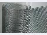 Сетка нержавеющая тканная 0,04х0,03 мм ГОСТ 3826-82
