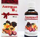 Витамин В17 Лаэтрил - онкология, сах.диабет, иммунитет