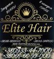 Продать волосы дорого . Поможем продать волосы в Украине по Европейскому прайсу ! Звони Нам !