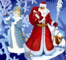 Отдых в Карпатах Новый год недорого, Карпаты из Киева Новый год, тур Черновцы Новый год