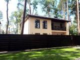 Лесная Буча продажа нового дома под чистовую отделку