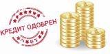 Кредит для каждого Все регионы Укрианы