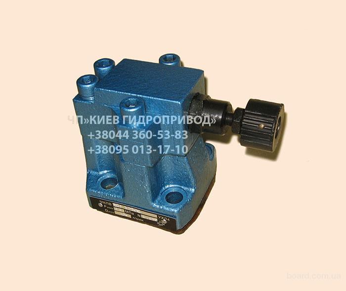 Клапан ЛПА21001-10