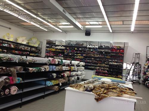 Стоковые ткани оптом, и в розницу для магазинов,фабрик,ателье,пошивочных цехов.