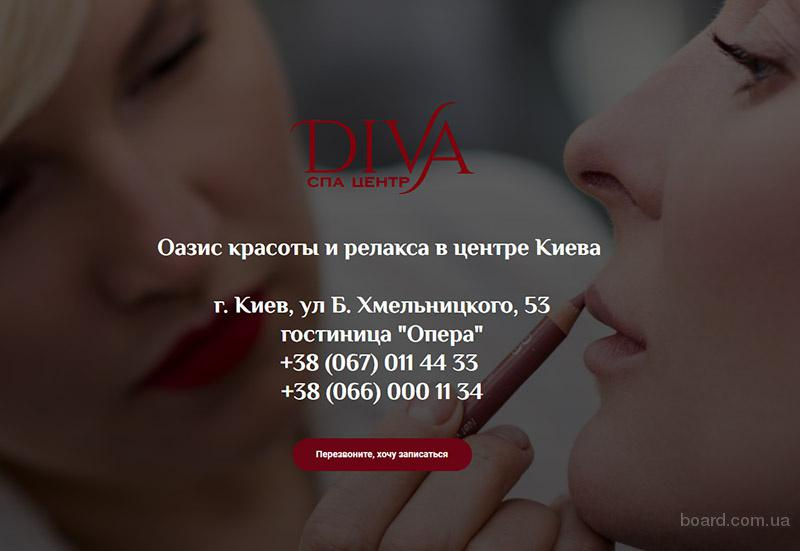 Diva Spa Center is a five-star service
