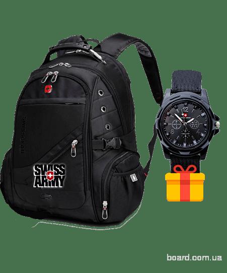 рюкзак swissgear часы swiss army в подарок вк Рыб привлекают сказочные