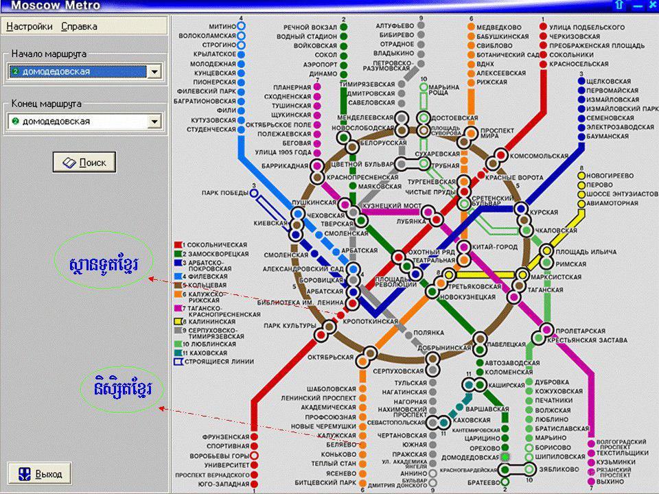 Отвечаем - очень просто, проложите свой маршрут по городу москва при помощи планировщика поездок на нашем сайте street-viewer.