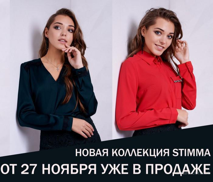 Недорогая женская одежда от производителя