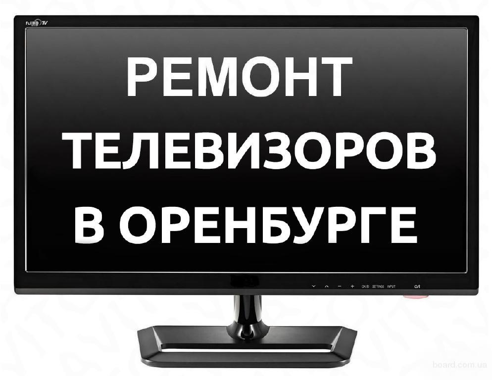 бесплатно знакомство в оренбурге