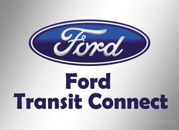 Ford connect запчасти бу